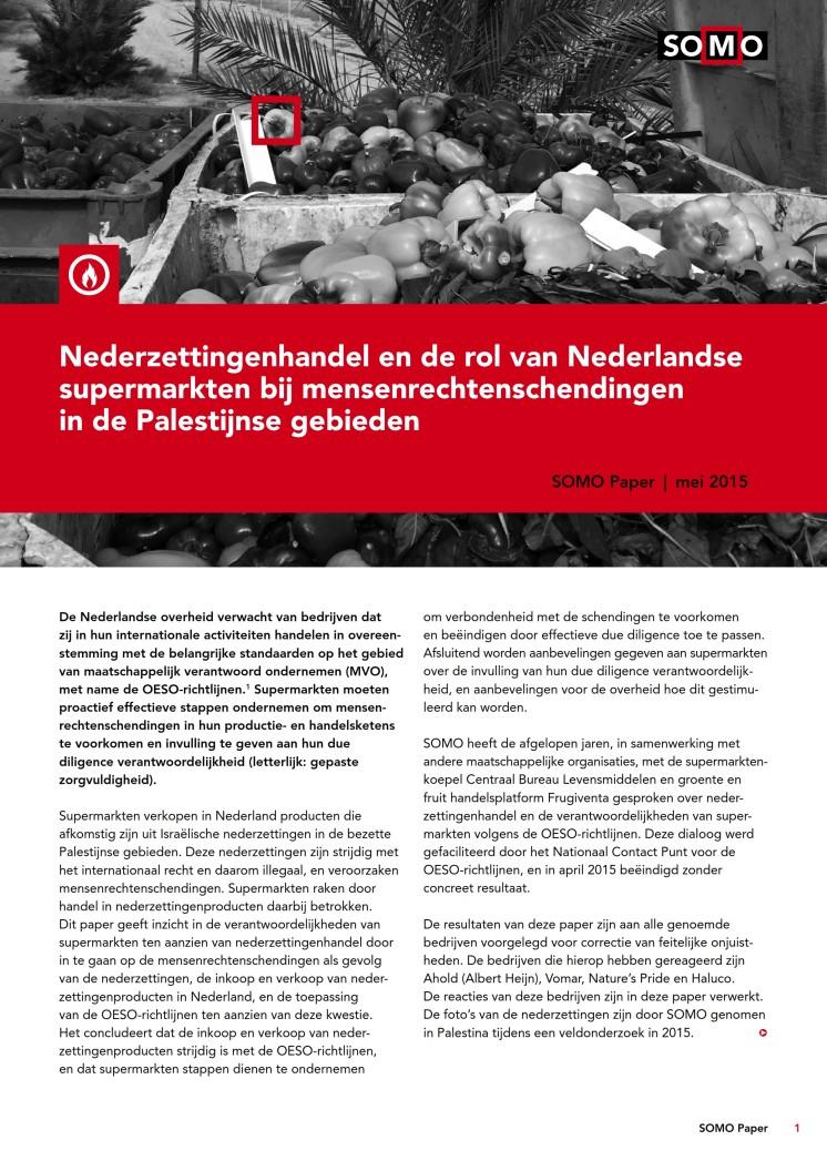 publication cover - Nederzettingenhandel en de rol van Nederlandse supermarkten bij mensenrechtenschendingen