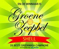 morgen-awards-groene-zeepbel-2010-to-shell