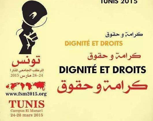 TISA-Tunis