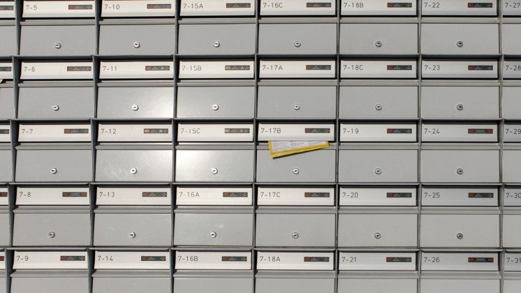 Mailbox companies at the Zuidas, Amsterdam, Netherlands