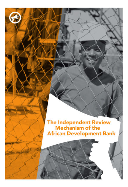 publication cover - The Independent Review Mechanism of the African Development Bank