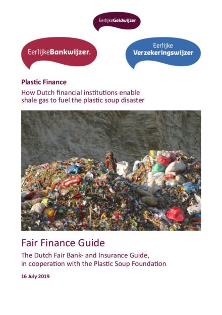 publication cover - Plastic Finance